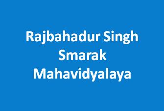 RSSM-Rajbahadur Singh Smarak Mahavidyalaya
