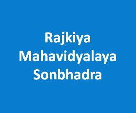 RM-Rajkiya Mahavidyalaya Sonbhadra