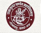 RPM-Ramsunder Pandey Mahavidyalaya