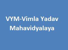 VM-Vivekanand Mahavidyalaya Ballia
