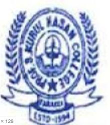 PSNHC-Prof Sayed Nurul Hasan College
