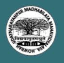 UMM-Udaynarayanpur Madhabilata Mahavidyalaya