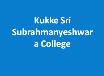 KSSC-Kukke Sri Subrahmanyeshwara College
