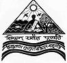 AMC-Achhruram Memorial College Purulia