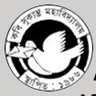 KSM-Kabi Sukanta Mahavidyalaya