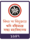 RBCEC-Rishi Bankim Chandra Evening College
