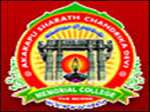 ASMC-Aakarapu Sharath Chandrika Devi Memorial College