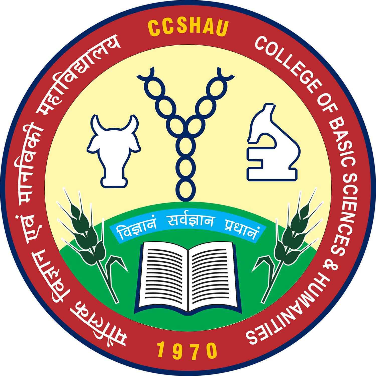 CBSH-College of Basic Sciences and Humanities Hisar