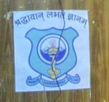 DGC-Darjeeling Government College