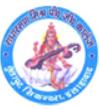 RRMM-Radha Raman Mishra Mahavidyalaya
