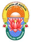 DNR Dantuluri Narayana Raju College