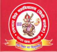 RNM-Ram Nath Mahavidyalaya