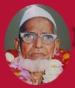 HTAM-Hazi Taufeeq Ali Mahavidyalaya