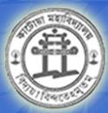 KC-Katwa College