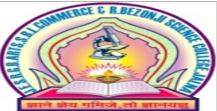 RGBASBLCRBSC-RG Bagdia Arts SB Lakhotia Commerce and R Bezonji Science College