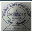 GC-Government College Pokhran