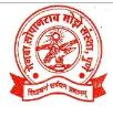 GSMCE-Genba Sopanrao Moze College of Engineering