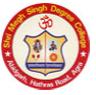 SMSDC-Shri Megh Singh Degree College