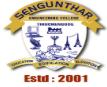 SEC-Sengunthar Engineering College