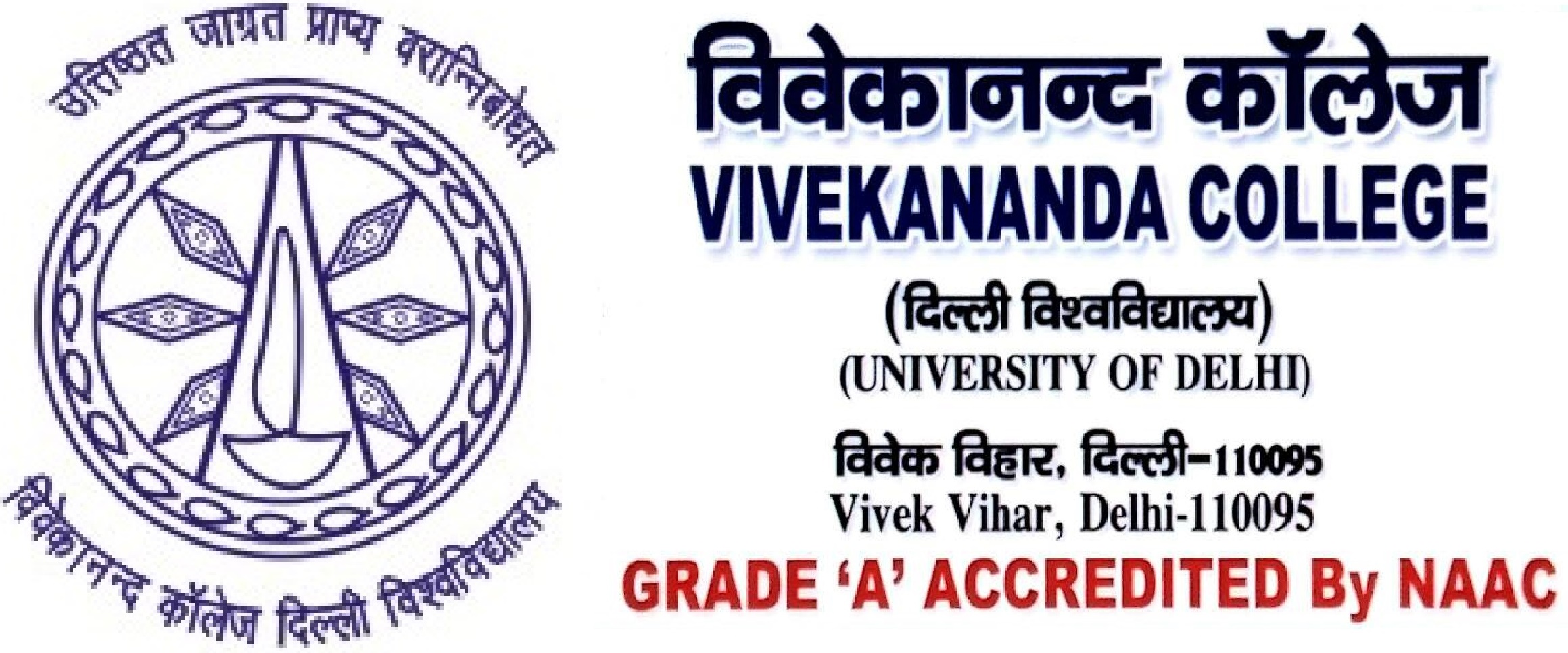 VC-Vivekanand College
