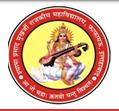 DSPMGDC-Dr Shyama Prasad Mukherjee Government Degree College