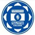 PC-Pragjyotish College
