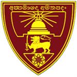 AC-Annanda College