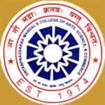 DMVNSBCC-Dnyanprassarak Mandal V N S Bandekar College of Commerce