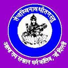 ARSDC-Atma Ram Sanatan Dharma College