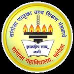 SC-Sangola College