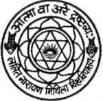 LNMU-Lalit Narayan Mithila University