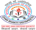 Gyan Shakti Vidyapeeth Educational and Cultural Society