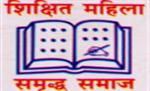 DMPG-Dhirendra Mahila PG College