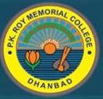 PKRMC - P K Roy Memorial College