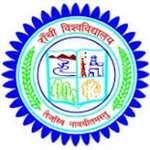 RU-Ranchi University