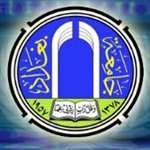 UB-University of Baghdad
