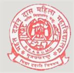 MDDMC-Mahant Darshan Das Mahila College