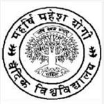 MMYVU-Maharishi Mahesh Yogi Vedic University