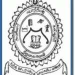 GCE-Government College of Engineering Tirunelveli
