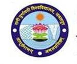 RDVV-Rani Durgavati Vishwavidyalaya