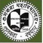 GM-Gushkara Mahavidyalaya