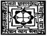 NVC-Nabadwip Vidyasagar College