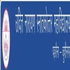 UNPGC-Udit Narayan Post Graduate College