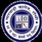 MC-Marwari College