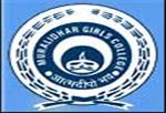 MGC-Muralidhar Girls College