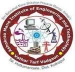AMGOI-Ashokrao Mane Group Of Institutions