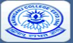 KC-Karimganj College