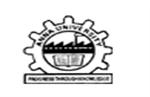UCEV-University College of Engineering Villupuram