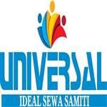 Universal Ideal Sewa Samiti