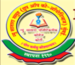 NSCEM-New Satara College of Engineering And Management